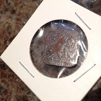 1918 square coin (possibly german) - World Coins