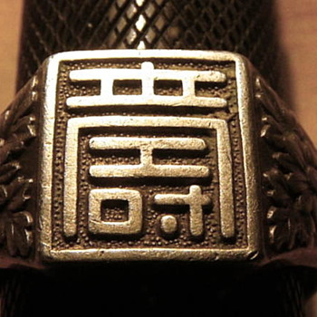 "Chinese ring ""Longevity"" - Silver"
