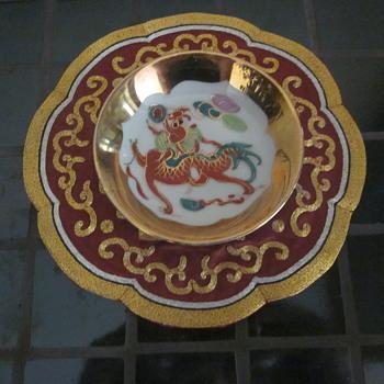 Mini Bowl Dragon Lusterware - Asian