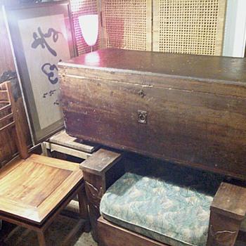 Hawaii Historical Artifact Found on the Roadside - Furniture