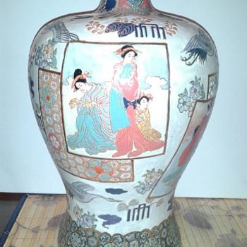 Vintage Japanese Vase - Asian