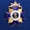Bavarian Military Merit Order