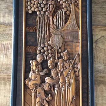 Asian 3D wooden carved framed scene - Asian