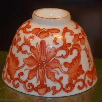 Iron Oxide Glazed Teacup - Asian