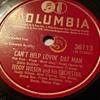 Teddy Wilson (Feat. Billie Holiday)-Can't Help Lovin' Dat Man/My Man (#36113) (78rpm) E-