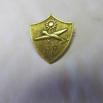 Pilots Military Gold Pin  - Military and Wartime