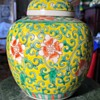 Ginger Jar in Beautiful Colors - Made in China