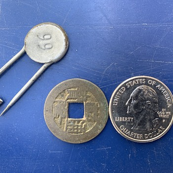 Chinese coin I believe - World Coins