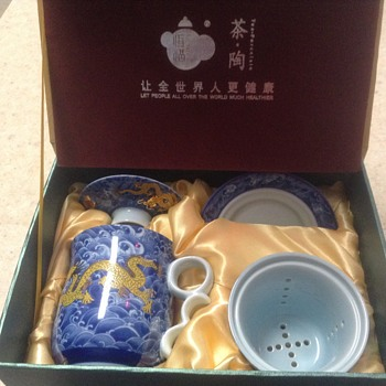 Chinese porcelain teacup