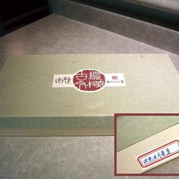 Japanese Mystery Box !