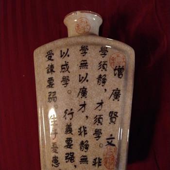 Bottle digging treasures - Bottles