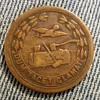 Woodsmen of the World penny token
