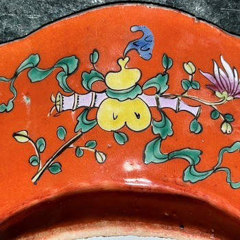 Chinese Bowl - early 20th c? - Asian