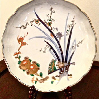 Vintage Hand Painted Plate From Japan With Raised Design- Imari? - Asian