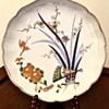 Vintage Hand Painted Plate From Japan With Raised Design- Imari?