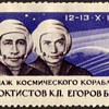 "1964 - Russia ""Voskhod 1"" Postage Stamp"