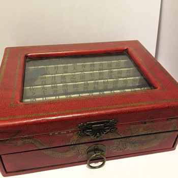 Chinese red leather box? - Asian