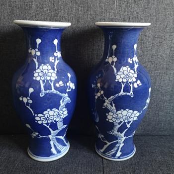 Chinese vase (prunus pattern)  - Asian