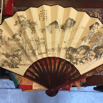 Old Asian wood carved fan does anyone know what it reads???? - Asian