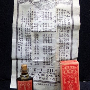 Tiny Chinese Bottle, Boxed and Labeled With Contents