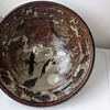 Large Studio Pottery Bowl (possibly American or Japanese?)