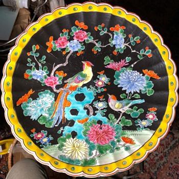 Famille Noir Plate?  Made in Japan - Asian