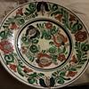 European hand made plate