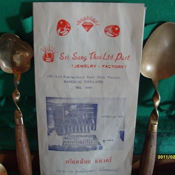 Bronze Ware (Thailand) - Kitchen