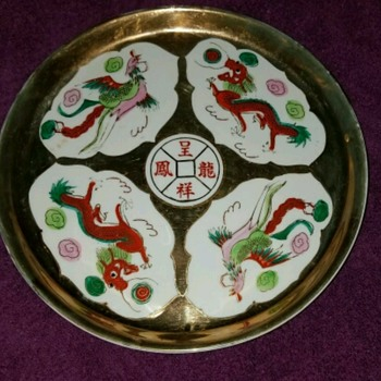 Phoenix - Dragon Plate - China and Dinnerware