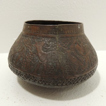 Bronze Cup or Bowl -  - Folk Art