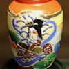Small Satsuma  Vase