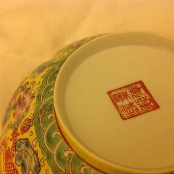 Fine china bowl