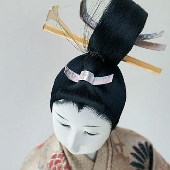 Non geisha doll - Dolls