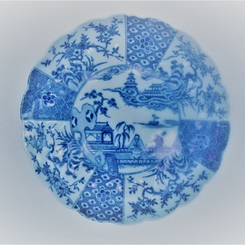 Late Guangxu porcelain plate - Asian