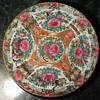Rose Medallion - Famille Rose Dessert Plate - Republic?