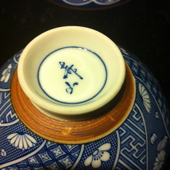chinese soup bowl - Asian