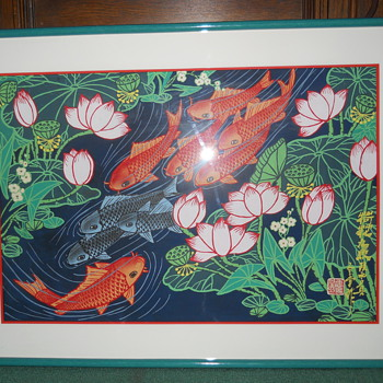 Koi fish print signed.  - Asian