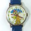 """Drooper"" Banana Splits - Mystery Watch"