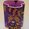 Mystery Vase