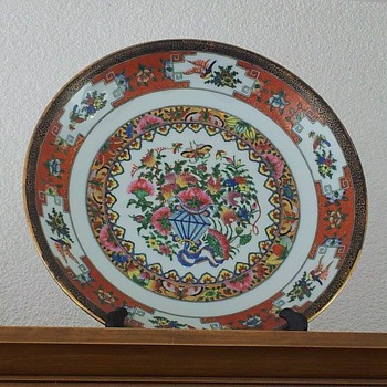 Chinese decorative plate  - Asian