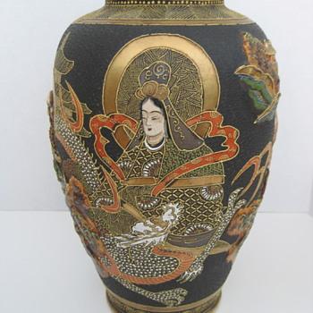 Antique Japanese Vase - Monks