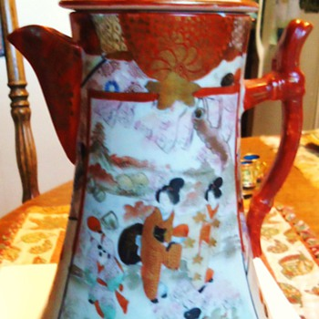 Beautiful vintage Japanese Kutani Chocolate Pot 1868-1913 11 inches, hand painted! - Asian