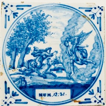 Antique Tile with Biblical reference, BEAUTIFUL!~a treasure from today - Pottery