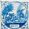 Antique Tile with Biblical reference, BEAUTIFUL!~a treasure from today