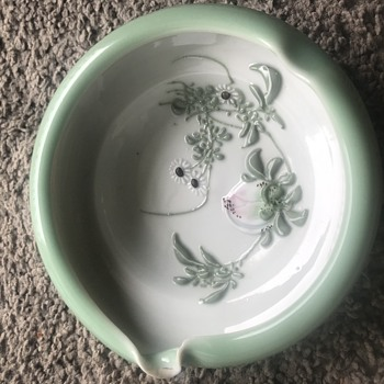 Vintage porcelain ashtray bowl unknown maker mark - Pottery
