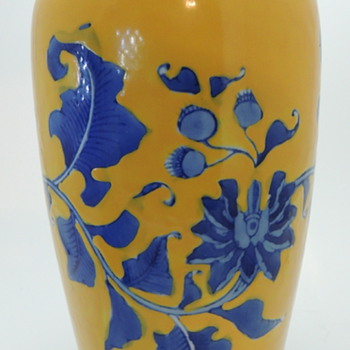 Help with Chinese Vase?
