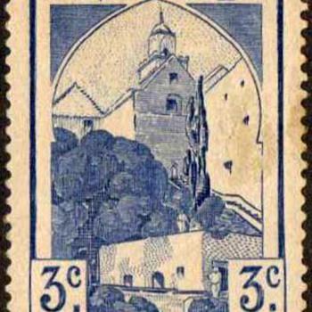 """1939 - Fr. Morocco """"Sefrou"""" Postage Stamp - Stamps"""