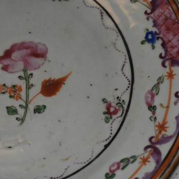 Pair of Famille Rose Plates - Qianlung - Asian