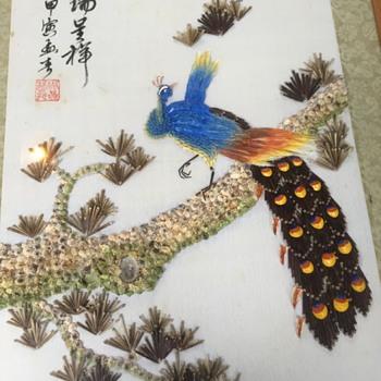 Unknown piece - Asian