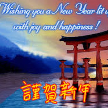 HAPPY NEW YEAR CW!  Japanese Style :))
